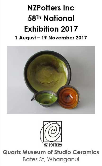 Quartz gallery exhibition